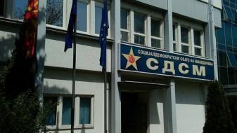Реакција на СДСМ: ВМРО-ДПМНЕ 11 години го погазуваше правниот поредок, реформите носат независно судство
