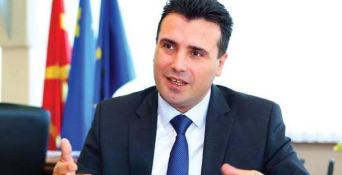 Заев  Египќаните се почитуван дел од Maкедонија