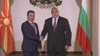 СДСМ бара од ВМРО-ДПМНЕ да го поддржи договорот со Бугарија