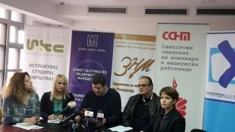 Новинарски и медиумски организации поднесоа барање до Владата за спроведување реформи