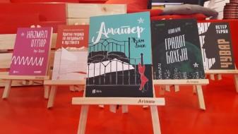 Изложба на корици на книги