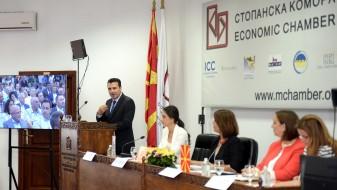 (ВИДЕО) Економскиот тим на Владата вети нова страница во соработката со бизнис-заедницата