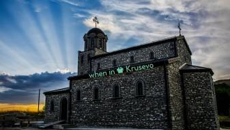 Прв фестивал на отворено во Крушево