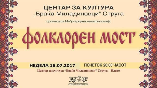 """Меѓународната манифестација """"Фолклорен мост"""" во  Струга"""
