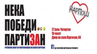 """Граѓански собир во Карпош """"Нека победи 'Партизан'"""""""