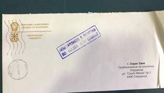 (ФОТО) Иванов сè уште го смета Заев за градоначалник на Струмица