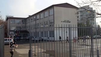 """Почна реконструкцијата на основното училиште """"Кирил и Методиј"""" во Центар"""