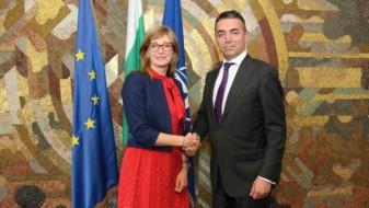 Димитров:Договорот со Бугарија не не загрозува
