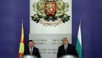 Владата го прифатила усогласениот текст за договорот со Бугарија