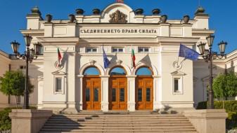 Бугарското собрание едногласно го усвои договорот со Македонија
