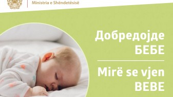 Добредојде бебе – нов проект на Министерството за здравство