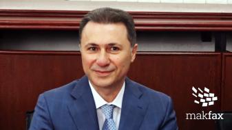 Aпелација ги објави одлуките: Груевски не може да бега со лична карта