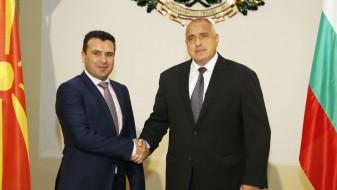 Бугарската Влада го одобри договорот со Македонија
