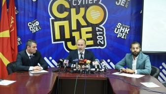 Скопје е подготвено за УЕФА Суперкупот