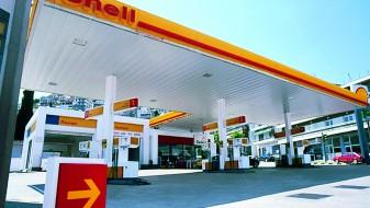 """""""Шел"""" ќе инвестира милијарда долари годишно во проекти за обновливи извори на енергија"""