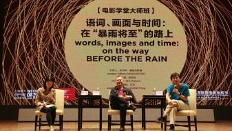 Манчевски поканет да предава на филмската академија во Пекинг