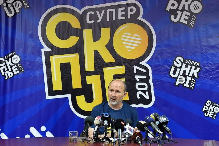 """Промовиран проектот """"Супер Скопје"""" – викенд забави во август и септември"""