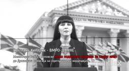 Mинистерот Поповски поднел анкетен лист во законскиот рок