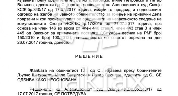 Тетратката за сведоци во СЈО и исказите на двајца сведоци пресудни за притворот на Горан Грујовски