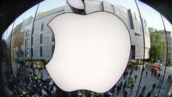 Епл инвестира 810 милиони евра во дата центар во Данска