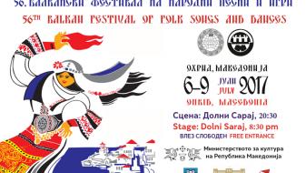 Охрид: Талат Џафери го отвори Балканскиот фестивал на народни песни и игри