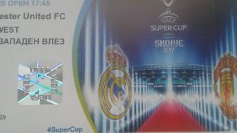 УЕФА започна да ги доставува билетите за Суперкупот