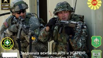 Конвои со 120 возила на американската војска утре ќе влезат во Македонија