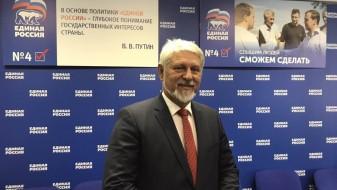 """Стевчо Јакимовски на партиска средба во """"Единствена Русија"""""""
