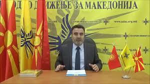 НДМ бара разрешување на министерот за правда зошто користел латиница