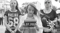Еднаш член на невладина, еднаш член на ВМРО-ДПМНЕ