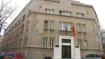 ВМРО-ДПМНЕ: Со укинувањето на титулата Национален уметник се обезвреднува делото на уметничките величини