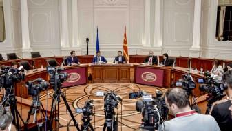 Што содржи договорот меѓу Македонија и Бугарија (интегрално)