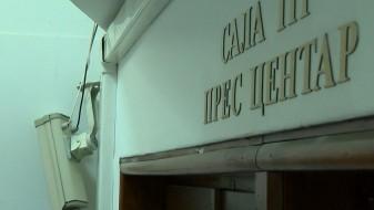 5000 евра за поправка и одржување на собраниските камери