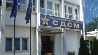 СДСМ: Деструктивните политики на ВМРО-ДПМНЕ нема да ги запрат реформите