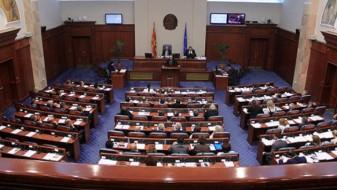 Ребалансот на Буџетот во вторник на собраниска седница