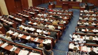 Пратениците ќе расправаат за законот за стечајците