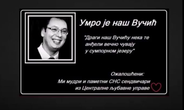 Објавена лажна посмртница со Александар Вучиќ