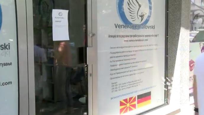 """Забрана за работа за агенцијата """"Венера"""" од Битола"""