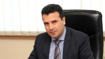 Премиерот Заев в недела во службена посета на БиХ
