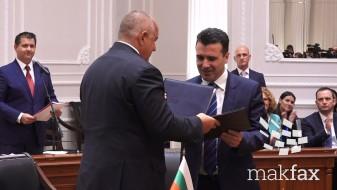 САД: Договорот меѓу Македонија и Бугарија е пример за тоа како разликите може да се решат мирно