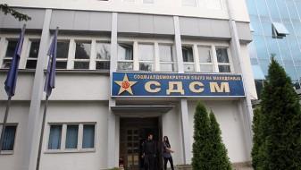 СДСМ: ВМРО-ДПМНЕ залудно бара оправдувања за поразот, изборите беа фер и слободни