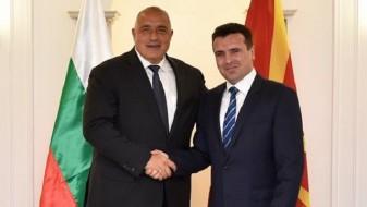 ВМРО-ДПМНЕ: Антинародната и марионетска влада на СДС потпиша штетен договор со Бугарија