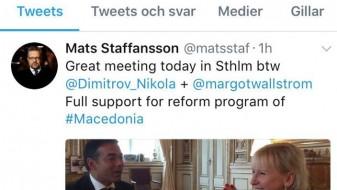 Силна поддршка од Шведска за реформите на новата Влада