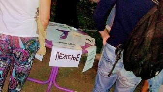 """""""Лежење"""" собира потписи за Груевски во затвор"""