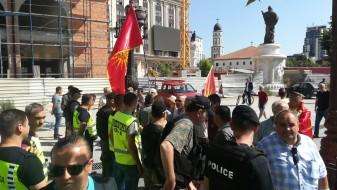 (ВО ЖИВО) Протест пред МНР