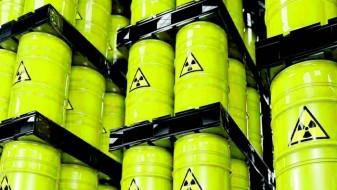 Бугарија ќе гради складиште за нуклеарен отпад