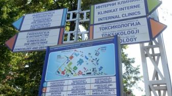 Тријазичните табли ќе им олеснат на албанските пациенти