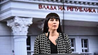 ВМРО-ДПМНЕ: Струјата ќе поскапи догодина