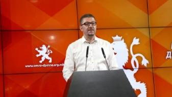 Мицковски: Договорот со Бугарија има сериозни недостатоци