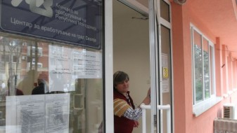 АВРМ: Невработените ќе добијат паричен надоместок за јули до крај на месецот